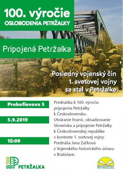 Pripojená Petržalka